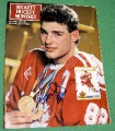 Beckett - Eric Lindros Cover.jpg