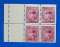 Canada 1949 3c KGVI  Booklet Pane of 4 Red purple #252c.jpeg