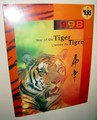 Canada Post 1998 Year of the Tiger Lunar Year Stamp Presentation Pack - FRONT.jpeg