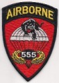 United States Army Airborne 555th Parachute Infantry Battalion Patch.jpeg
