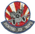 US NAVY F-14 TOMCAT Fighter Adversary Squadron One One One F-14 Patch FIGHTING 111 TARPS.jpeg