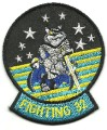 United States Navy Fighter Attack Squadron Thirty Two Tomcat  F-14 Patch 001.jpeg