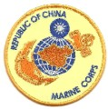 Republic of China Marine Corps Patch 001.jpeg