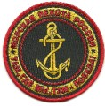 Russian Marines Patch.jpeg