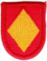 United States Army 18th Airborne Corps Artillery Flash 032412[1].jpeg