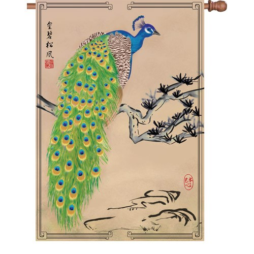 Premier Kite's  House Flag- Magnificence - Peacock #52208  28x40 in.