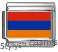 PC008 Armenia Flag.jpg_Thumbnail1.jpg.jpeg
