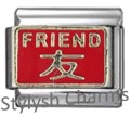 FRIEND CHINESE SYMBOL GOOD LUCK LUCKY Enamel Italian Charm 9mm-1x FA062 Sgl Link