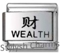 CHINESE SYMBOL WEALTH Laser Engraved Italian Charm 9mm - 1 x LC003 Single Link