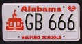 Alabama Helping Schools GB 666.jpg