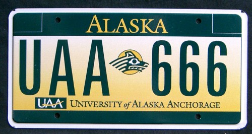 Alaska University of Alaska Anchorage UAA 666.jpg