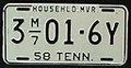 Tennessee Household Mover 3 M-7 01-6Y '58.jpg