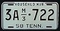 Tennessee Household Mover 3A M-3 -722 '58.jpg