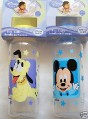 Mickey Mouse & Pluto Feeding Bottles.jpg