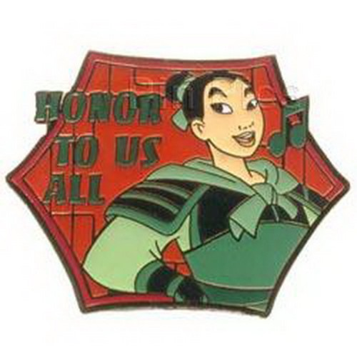 Disney Mulan Honor to Us All Magical Musical Moments pinpins