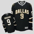 mike modano dallas stars nhl ice hockey premier jersey 1.jpeg