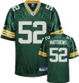 clay-matthews-green-bay-packers-jersey-nfl-replica-green-jersey.jpeg