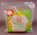 Mcdonalds 1995 Richard Scarry Huckle Cat And School Toy, Sealed In Bag