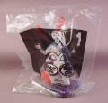 Mcdonalds 2002 Rob-Chi Bunny Toy, Sealed In Original Bag, #1
