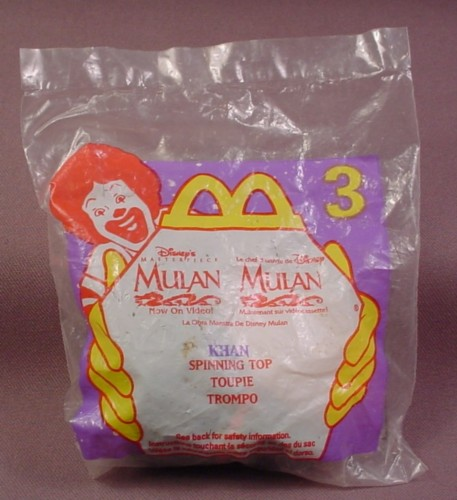 Mcdonalds 1998 Disney Mulan Khan Spinning Top Toy, Sealed In Bag, #3