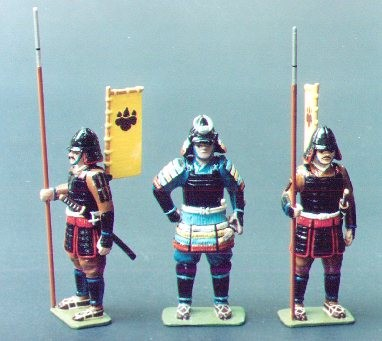 Monarch Regalia SAM4: Hideyoshi Clan Samurai (as in set 214)