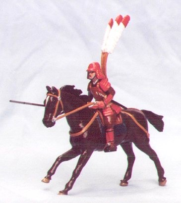 Monarch Regalia 227: Ii Clan - Tsukai Ban (messenger) Galloping