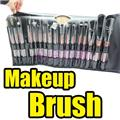 Thumb_53018-THUMB 18 pcs makeup brush.jpg 9/14/2010