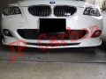 J FitmentE60 M-TECH Style Carbon Front Lip Spoiler.jpeg