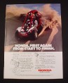Magazine Ad for Honda Odyssey 350 Dune Buggy 1985 First again from start to finish