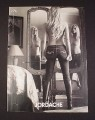 Magazine Ad for Jordache Jeans, 2007, Woman without shirt in Mirror
