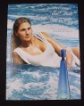Magazine Ad for Davidoff Cool Water Wave Fragrance, 2007, Gabrielle Reece