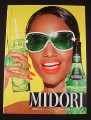 Magazine Ad for Midori Melon Liqueur, 2007, Green Glasses