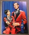 Magazine Ad for Skyy Vodka #33 Drinking Buddies, 1999, Ventriloquist