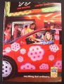 Magazine Ad for Honeycomb Cereal, Pink Car with Honeycomb Design, 2001