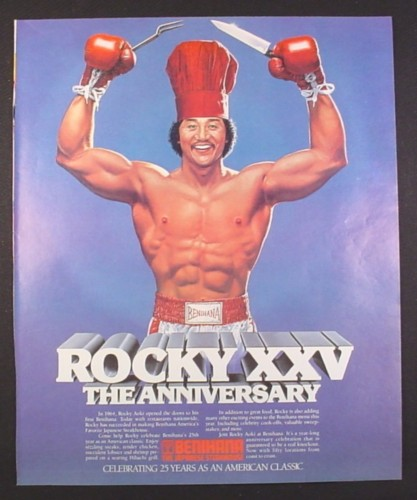 Magazine Ad for Benihana Restaurant 25th Anniversary, Chef, Rocky Movie Spoof, 1989, 10 by 12