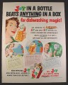 Magazine Ad for Joy In A Bottle, Dishwashing Soap, Beats Anything In A Box, 1952, 10 1/2 by 13 1/2