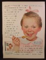 Magazine Ad For Kellogg's Corn Flakes Cereal, Box with Norman Rockwell Painting, 1954