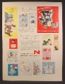 Magazine Ad For Norcross Greeting Cards, Get Well, Birthday, Anniversary, 1957