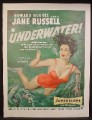 Magazine Ad For Underwater Movie, Jane Russell, Howard Hughes, Poster, 1955
