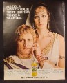 Magazine Ad For Mazola Oil, Wants Your Next Dinner To Be A Scandal, Dressed As Romans, 1970
