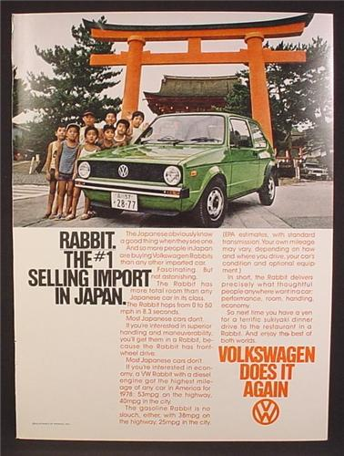 Magazine Ad For VW Volkswagen Rabbit, #1 Selling Import In Japan, Shinto Temple, 1978