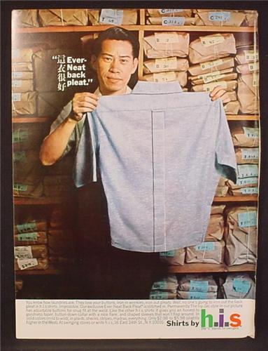 Magazine Ad For H.I.S. Shirts Old School Chinese Laundry, Laundry Wrapped in Brown Paper, 1964
