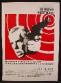 Magazine Ad For Point Blank Movie, Lee Marvin, Angie Dickinson, Poster, 1967, 8 3/8 by 11