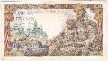 051_France_1000_Francs_Type_Deesse_Demeter_1.jpeg