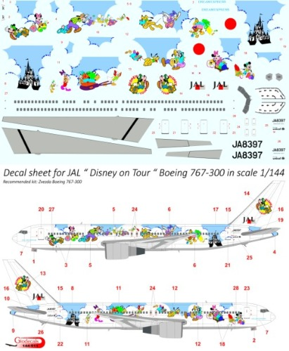 JAL 767 Disney on Tour