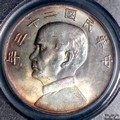 1934 CHINA DOLLAR COLORFUL TONING PCGS MS-62+ OBV 3 .jpeg