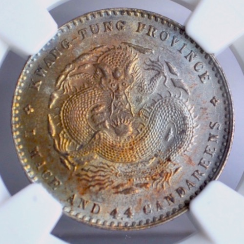 1890-08 CHINA Kwangtung 1 Mace 4.4 Candareens 20C NGC MS-64 001 OBV 1