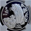 1998 MONGOLIA 500T TIGER:CUBS NGC PF-68 UCAM OBV 2