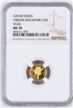 1986 SINGAPORE $5G NGC MS-70 TIGER OBV